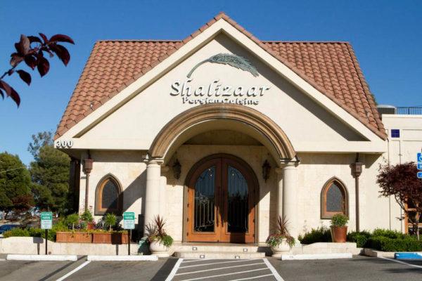 About Shalizaar Restaurant-1005