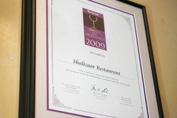 Shalizaar Awards-1006