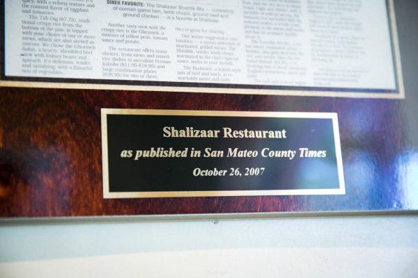 Shalizaar Awards-1011
